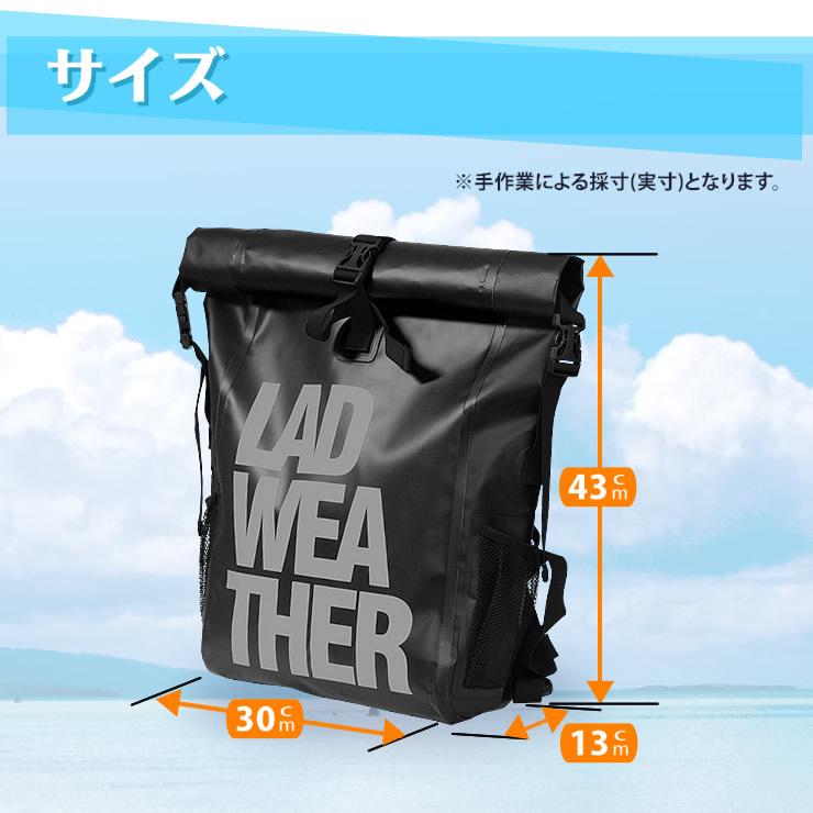 Lad Weather Dry Bag Roll Top Backpack Waterproof Sport Cycling Leisure Kayak Sailing Boating Marine