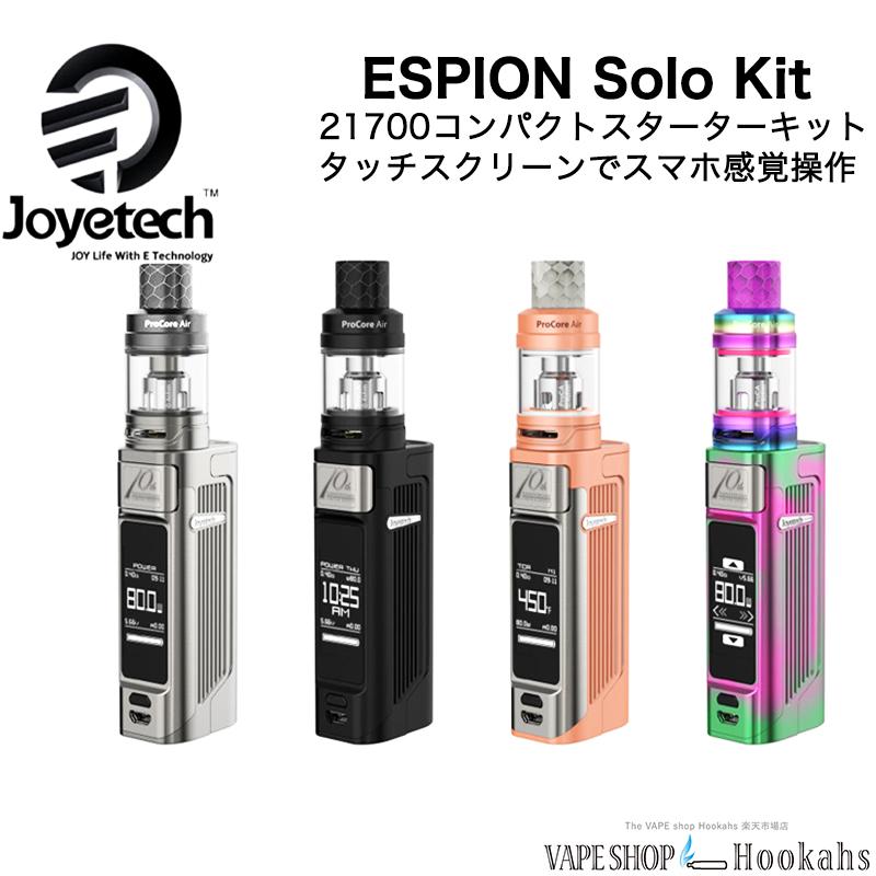 【電子タバコスターターキット】 Joyetech ESPION Solo with ProCore Air Starter Kit 4カラー【VAPE】【e-cigs】【MOD】【基盤入り】