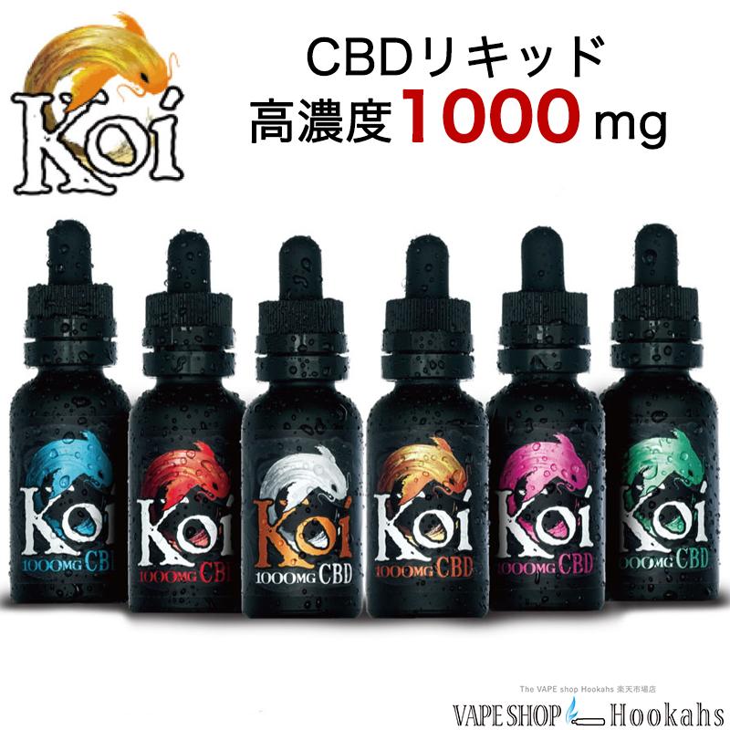 【高濃度CBD配合 電子タバコ用リキッド】Koi CBD E-liquid CBD 30ml CBD 1000mg【vape 30ml】【e-juice】【liquid】【VAPE用】, エトワール神戸:e914bb7f --- officewill.xsrv.jp