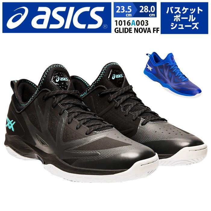 アシックス asics バスケットボールシューズ メンズ GLIDE NOVA FF スポーツシューズ 運動靴 バスケットボール スポーツ 軽量 ローカット 体育館 1061A003 【取り寄せ】