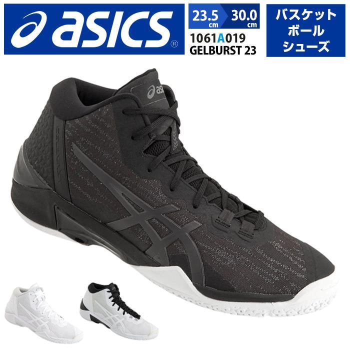 アシックス asics ユニセックス バスケットボールシューズ GELBURST 23 スポーツシューズ 運動靴 スポーツ バスケ メンズ レディース スニーカー ジム 1061A019 【取り寄せ】