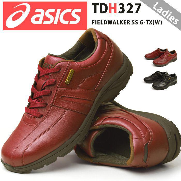 【送料無料】asics アシックス フィールドウォーキングシューズ FIELDWALKER SS G-TX ゴアテックス GORE-TEX メンズ スニーカー レディース フィットネス 女 軽量 靴 人気 xtdh327【取り寄せ】2020 春夏 トレンド
