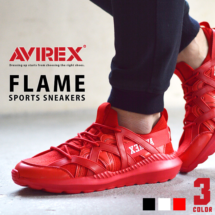 【送料無料】AVIREX アビレックス フレイム FLAME メンズ スニーカー レディース ニットアッパー ローカット カジュアルシューズ ミリタリー スポーツシューズ スポーティー スポーツシューズ 靴 【取り寄せ】
