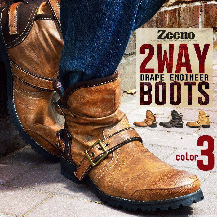 ミドルカットドレープブーツ メンズブーツ ショートブーツ エンジニアブーツ メンズ ブーツ Men's boots メンズブーツ  メンズ ブーツ[2WAY]ミドルカットドレープブーツ メンズブーツ ショートブーツ エンジニアブーツ メンズ ブーツ Men's boots メンズブーツ ze2316/【あす楽対応】2021 秋新作 トレンド