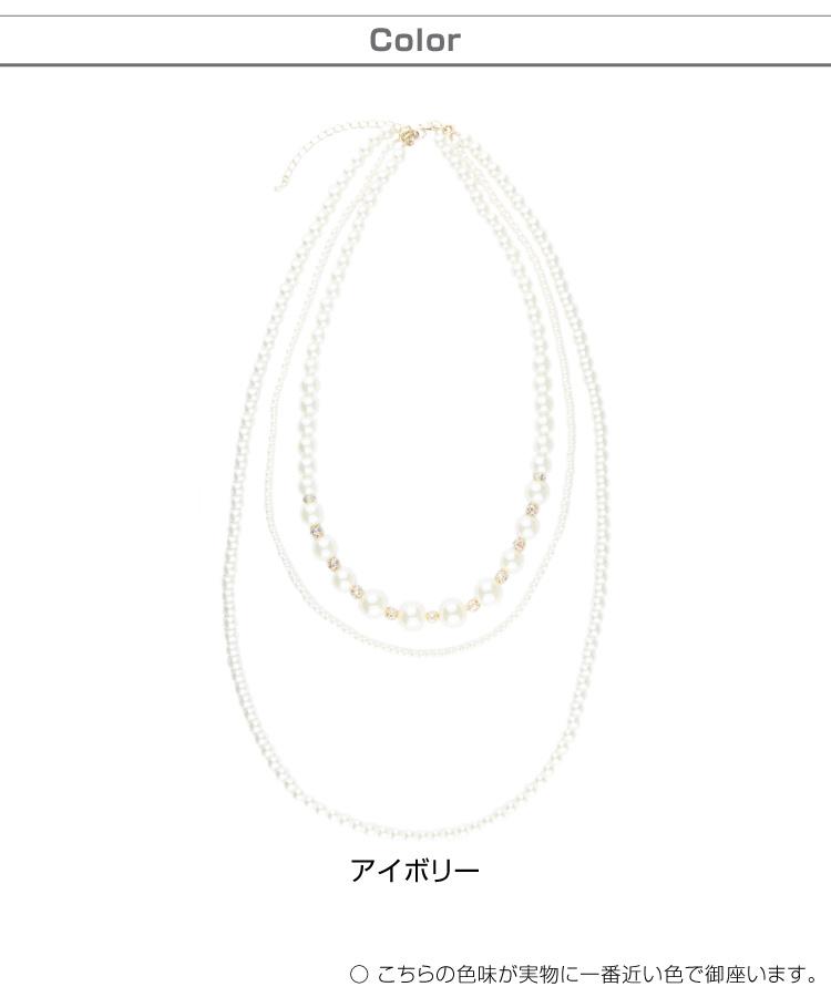 項鍊珍珠三戈德斯通鏈項鍊人造珍珠優雅女性婚禮禮服套裝女裝配件首飾象牙克拉