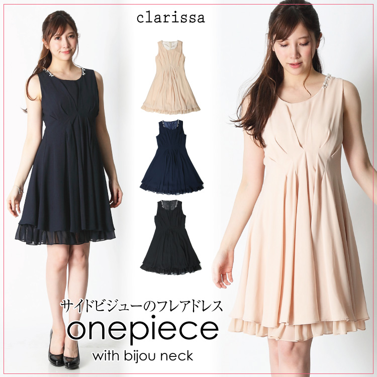 53510cd6a3 ... ruffle flower or beauty line sleeveless simple outfit feminine chic  formal dress medium-length A line invited Christmas dinner graduation party  party