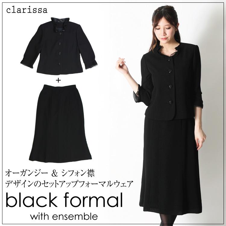 Large Size Las Formal Suit Wear Black Skirt Jacket Medium Length Organge Chiffon Wedding Invited Clarissa