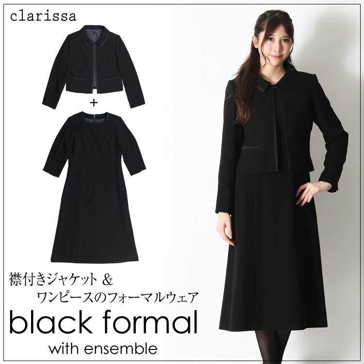Clarissa Of Wedding Party Dress Large Size Women S Formal Dress