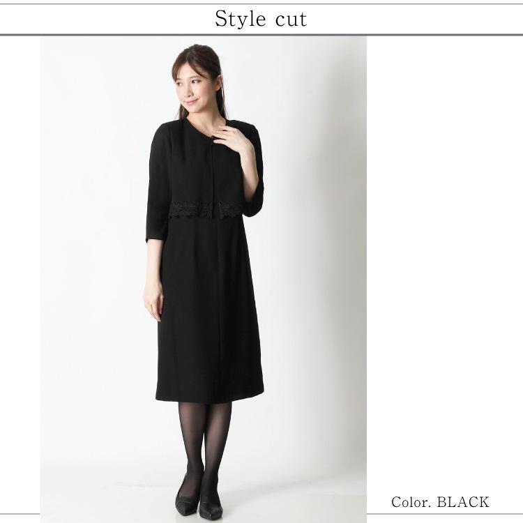 Medium Length Black Formal Dresses