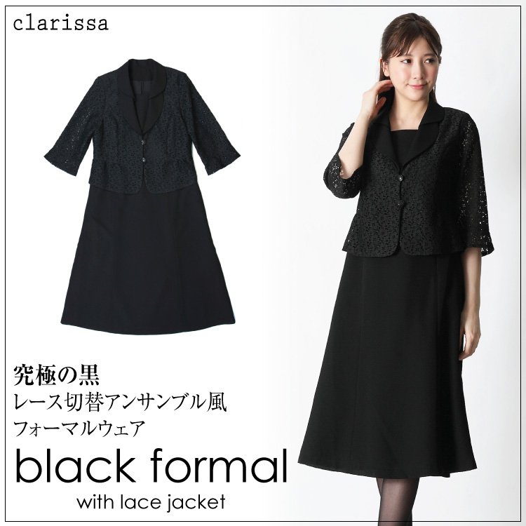 Lady\'s formal dress all-in-one formal dress mourning dress ensemble formal  suit jacket race black formal dress sense of quality spacious size big size  ...