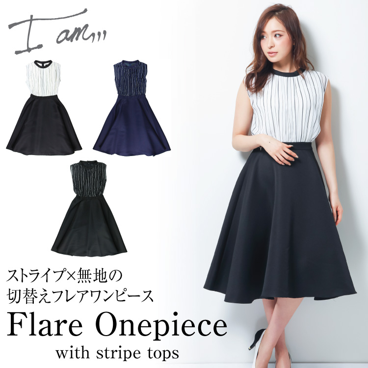 CLARISSA of wedding party dress | Rakuten Global Market: One piece ...