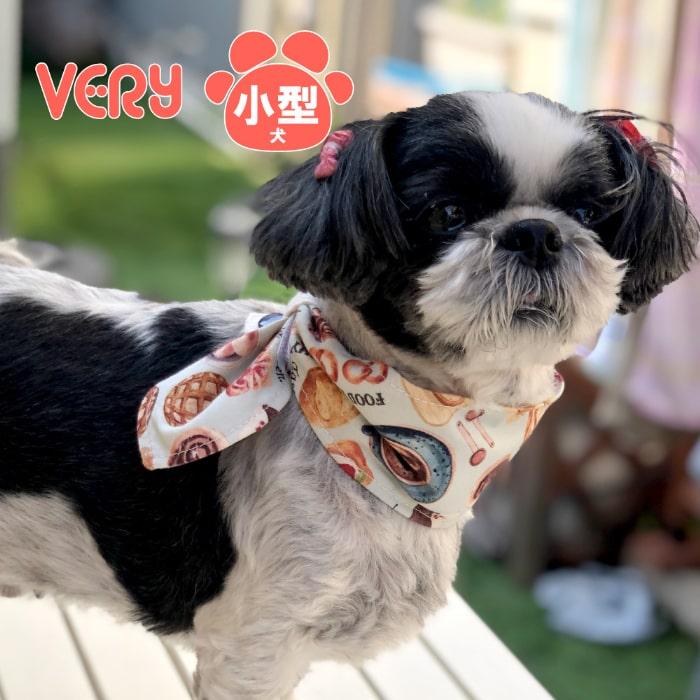 2021春夏 犬 服 小型犬 クールバンダナ 【VERY】