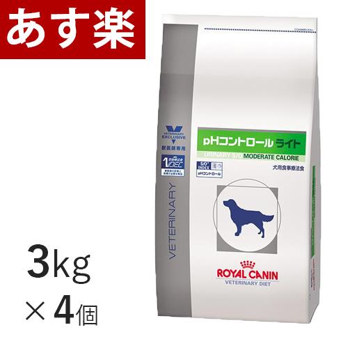 【16時まであす楽対応】 ロイヤルカナン 犬用 pHコントロールライト 3kg×4個 ケース売り 療法食 犬 ペット フード 【正規品】