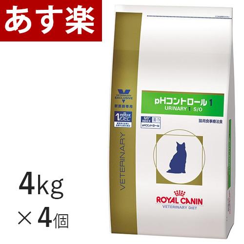 【16時まであす楽対応】 ロイヤルカナン 猫用 pHコントロール1 4kg×4個 療法食 猫 ペット フード 【正規品】