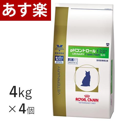【16時まであす楽対応】 ロイヤルカナン 猫用 pHコントロール1 フィッシュテイスト 4kg×4個 療法食 猫 ペット フード 【正規品】