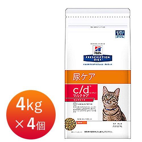 【16時まであす楽対応】 ヒルズ 猫用 c/d (シー/ディー) 4kg×4個 マルチケアコンフォート 療法食 猫 ペット フード 【正規品】