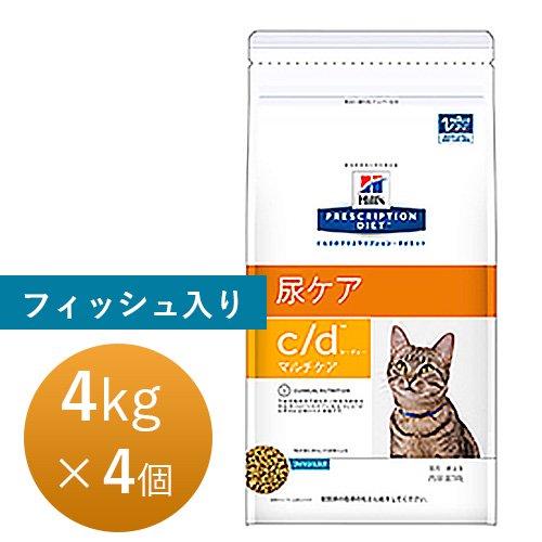 【16時まであす楽対応】 ヒルズ 猫用 c/d (シー/ディー) 4kg×4個 フィッシュ入り 療法食 猫 ペット フード 【正規品】