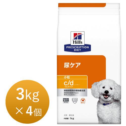 【16時まであす楽対応】 ヒルズ犬用 c/d (シー/ディー) マルチケア犬用 尿ケア (小粒) 3kg×4個