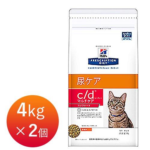 【16時まであす楽対応】 ヒルズ猫用 c/d (シー/ディー) 4kg×2個 マルチケアコンフォート 療法食 猫 ペット フード 【正規品】
