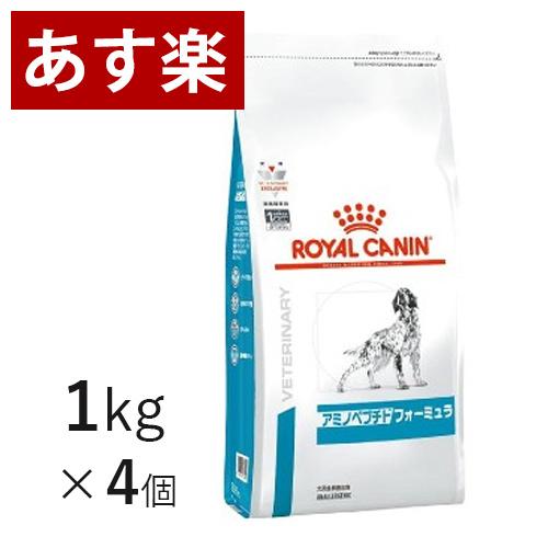【16時まであす楽対応】 ロイヤルカナン 犬用 アミノペプチドフォーミュラ 1kg×4個