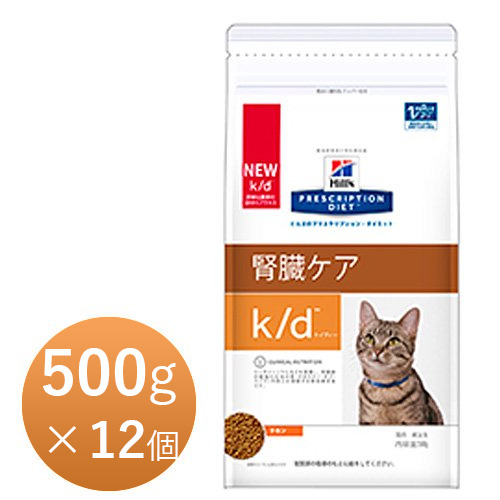 【16時まであす楽対応】 ヒルズ 猫用 k/d (ケー/ディー) 500g×12個 療法食 猫 ペット フード 【正規品】