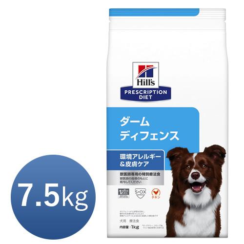 【15時まであす楽対応】 ヒルズ 犬用 ダームディフェンス 7.5kg