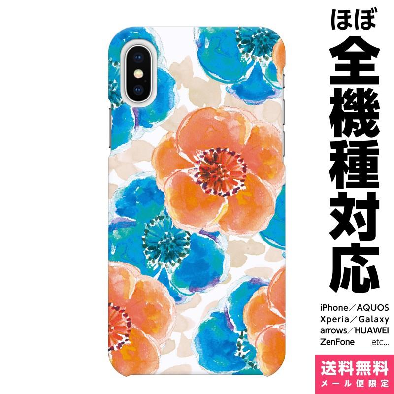 29f02737c3 iPhone7PLUSiPhone7iPhone6PLUSiPhone6iPhone5iPhone5