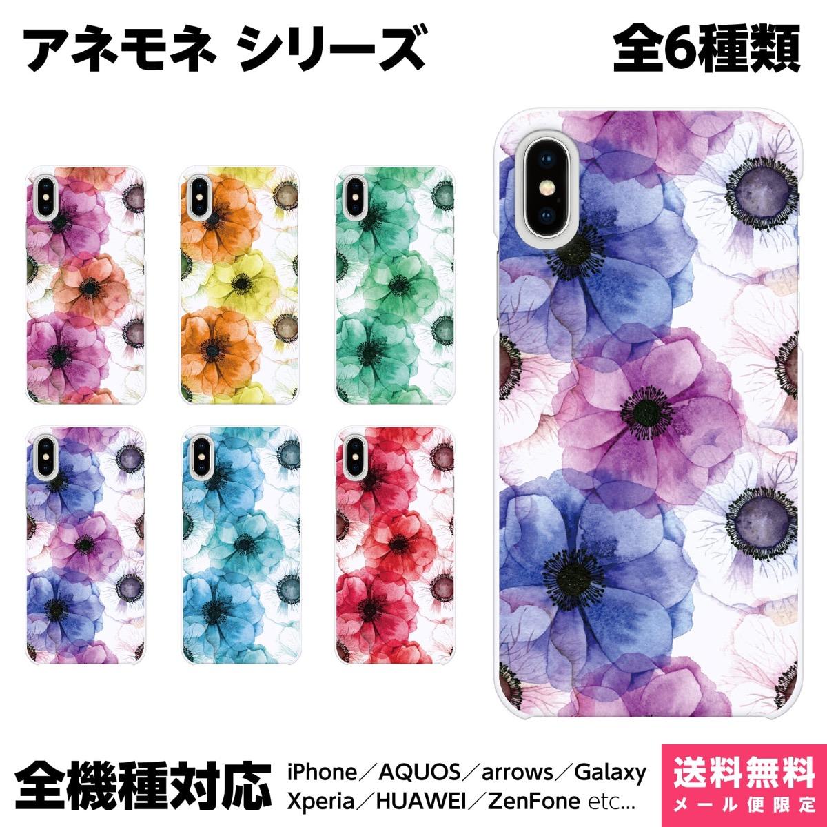 388fb726bc 【iPhone7PLUS/iPhone7/iPhone6PLUS/iPhone6/iPhone5S/iPhone5C/iPhone5対応】
