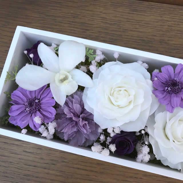 【送料無料】仏花 白いケース入りアレンジ ラベンダー/ホワイト お仏壇 お供え 咲き続ける生花 プリザーブドフラワー ギフト