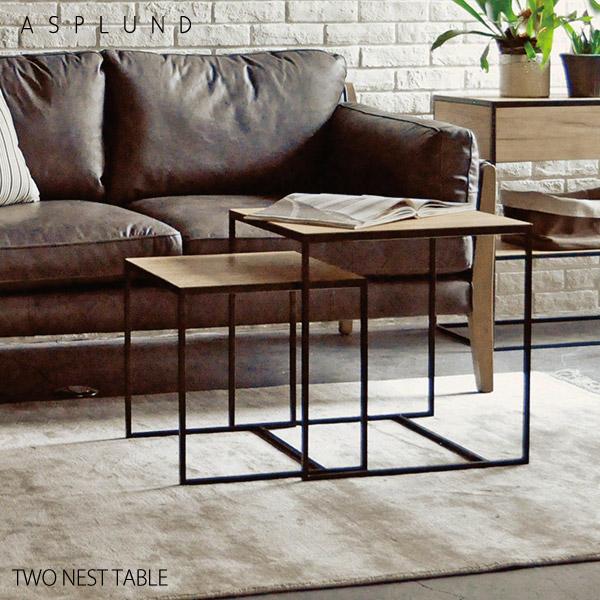 テーブルセット 幅50 奥行45 高さ50 トゥ ネストテーブル 天然木 チーク材 古木 ヴィンテージ感 デザイン 重ねて使える テーブル アンティーク調 男前家具 インダストリアル dareels TWO NEST TABLE アスプルンド インテリア 家具 送料無料