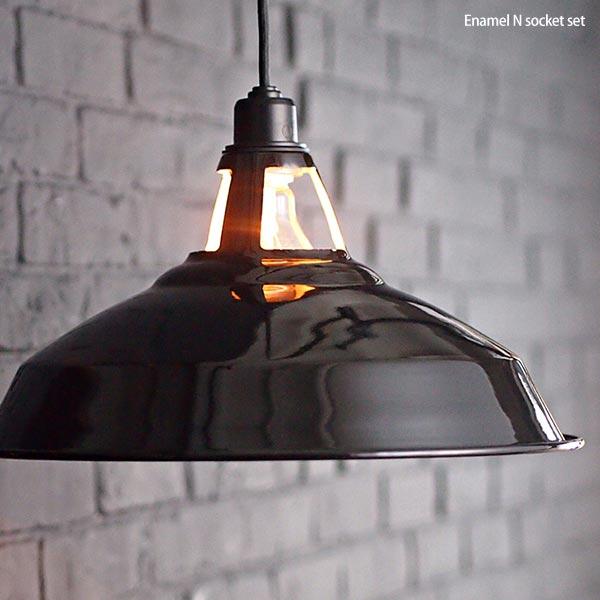 ペンダントライト 1灯 5色 電球付き 琺瑯 ほうろう ホーロー ダイニング キッチン 北欧 ビンテージ ヴィンテージ シンプル 玄関 カフェ Enamel N socket set L エナメルNソケットセットL SS-8056-8057 アートワークスタジオ インテリア 照明 送料無料 ヴィヴェンティエ