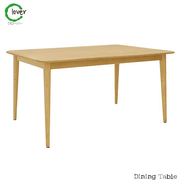ダイニングテーブル 長方形 幅140cm 天然木 オーク材 木製 素材感 天板高さ71cm 北欧テイスト ナチュラル シンプル clover クローバー インテリア 家具 雑貨 セール 送料無料 ヴィヴェンティエ