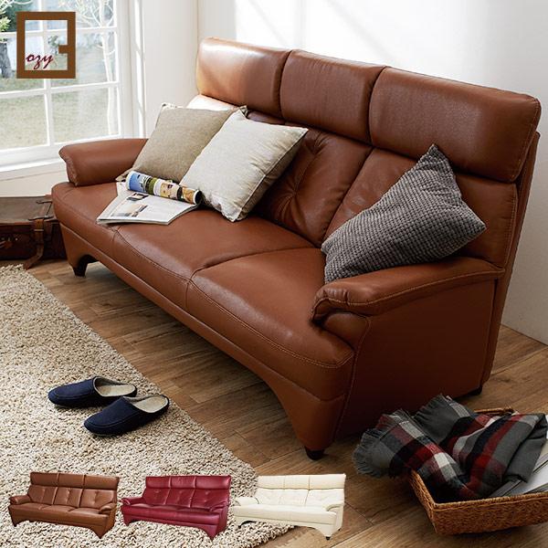 3Pソファ カラー3色 牛革張り 幅190 ハイバック 3人掛けソファ sofa ソファ クリーム ワインレッド ブラウン リビング 家具 シンプル デザイン cozy コージー 開梱設置 送料無料 ヴィヴェンティエ