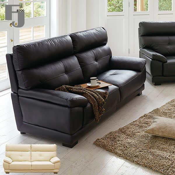 3Pソファ カラー2色 牛革張り 幅195 ハイバック 3人掛けソファ sofa ソファ クリーム ワインレッド ブラウン リビング 家具 シンプル デザイン FJ-8700 開梱設置 送料無料 ヴィヴェンティエ