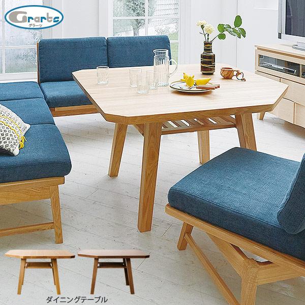 ダイニングテーブル カラー2色 天然木 タモ材 棚付き 幅110 高さ65 変形 テーブル リビングダイニング LDテーブル 木製 ナチュラル 家具 Graz グラーツ インテリア 家具 送料無料 VIVENTIE ヴィヴェンティエ