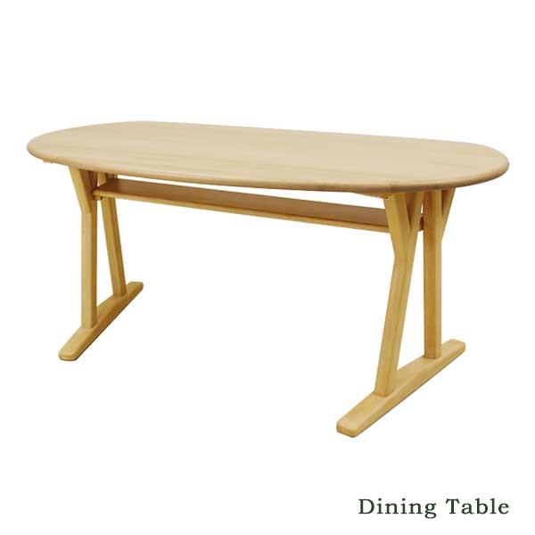 150テーブル ナチュラル色 幅150 奥行85 高さ66 ルルカ 変形 低め ダイニングテーブル ビーチ材 天然木 リビングダイニング 北欧テイスト シンプル デザイン インテリア 送料無料 ヴィヴェンティエ