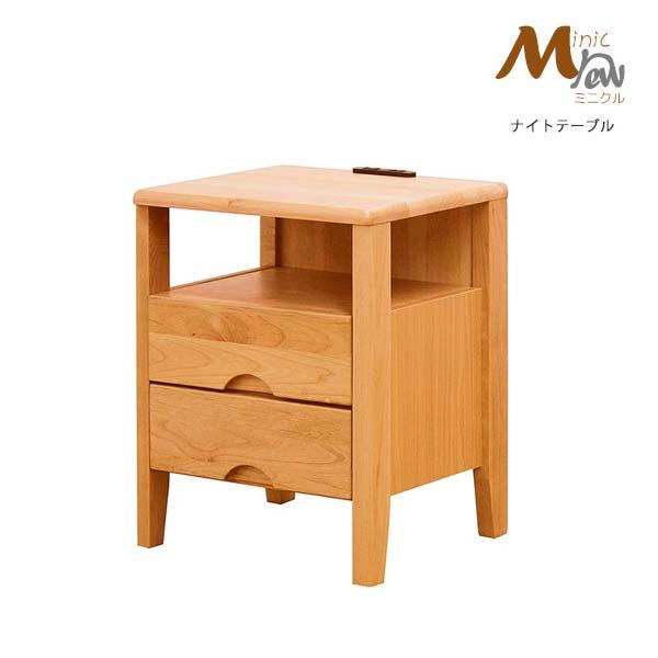 ナイトテーブル 幅40 高さ50 天然木 アルダー材 コンセント付 引出し チェスト 収納家具 寝室 木製 家具 シンプル デザイン Minicrew ミニクル 送料無料 ヴィヴェンティエ