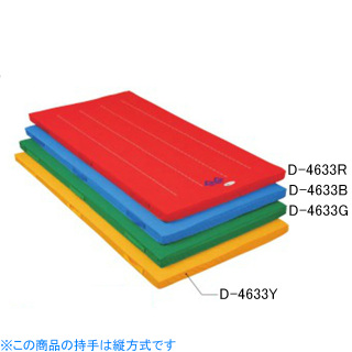 ダンノ(DANNO)カラー体操マット(120×300サイズ)グリーン D4633G 体操・運動マット (カラー)