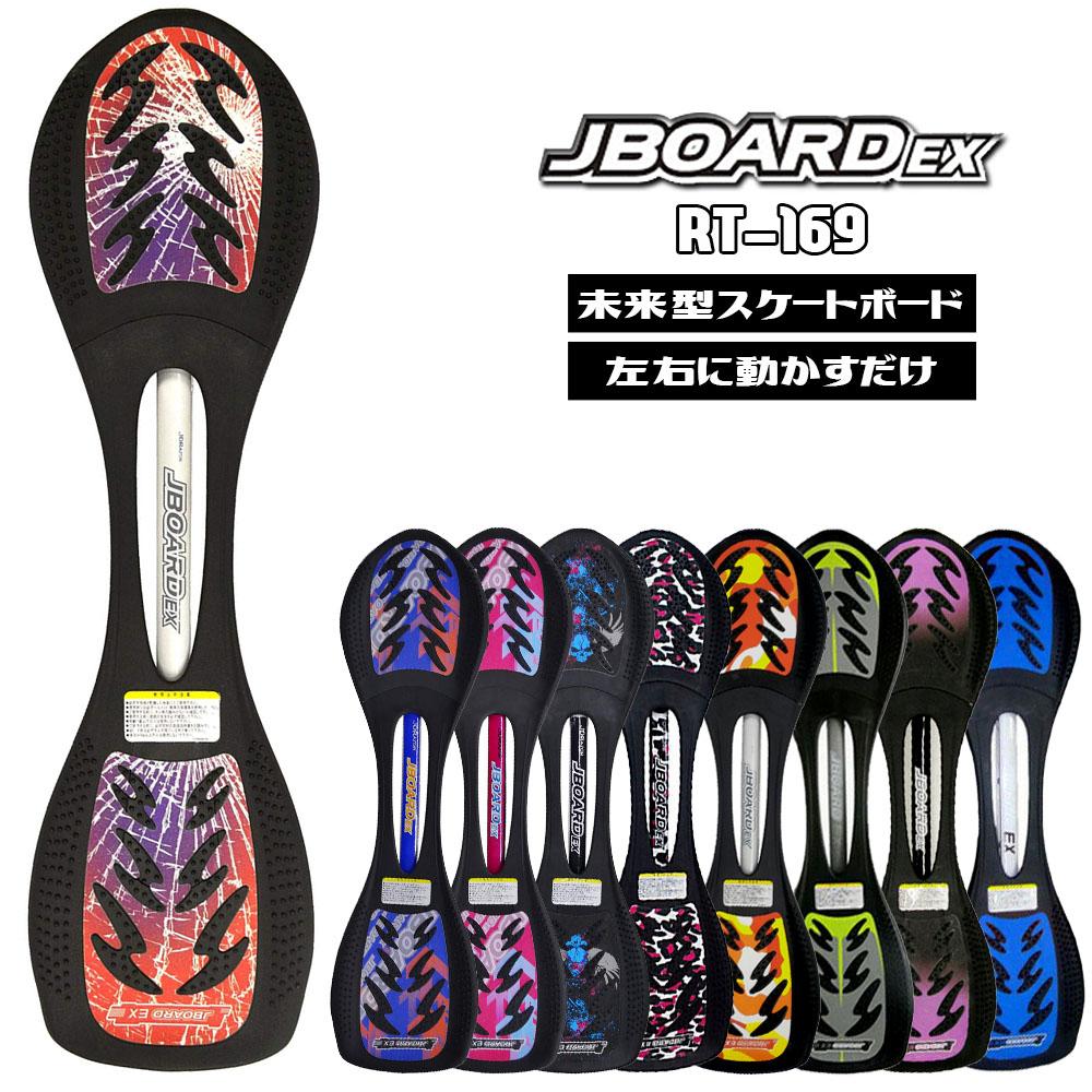 Jay Jay Jay Jay kickboards Jay Chix cater Jay children's Jay skateboard complete J Board