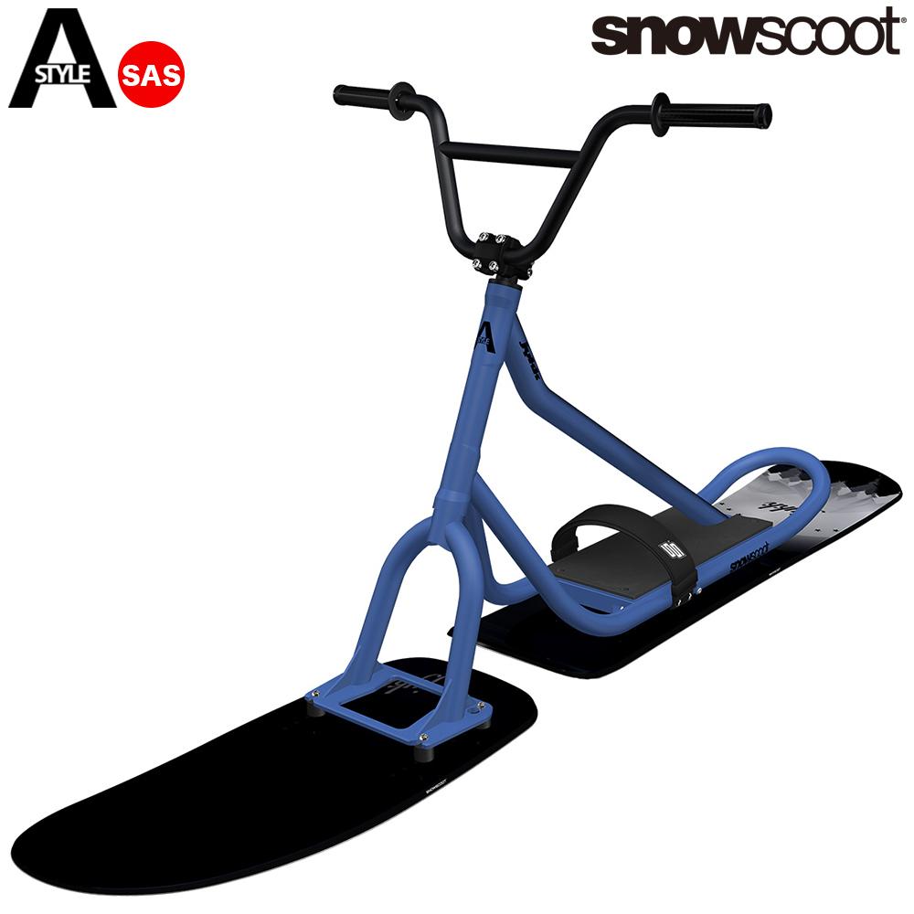 【今だけキャリバッグとソールカバーが両方もらえる】スノースクート SNOWSCOOT オールラウンドモデル STYLE-A スタイルエー ウィンタースポーツ ジックジャパン JykK Japan
