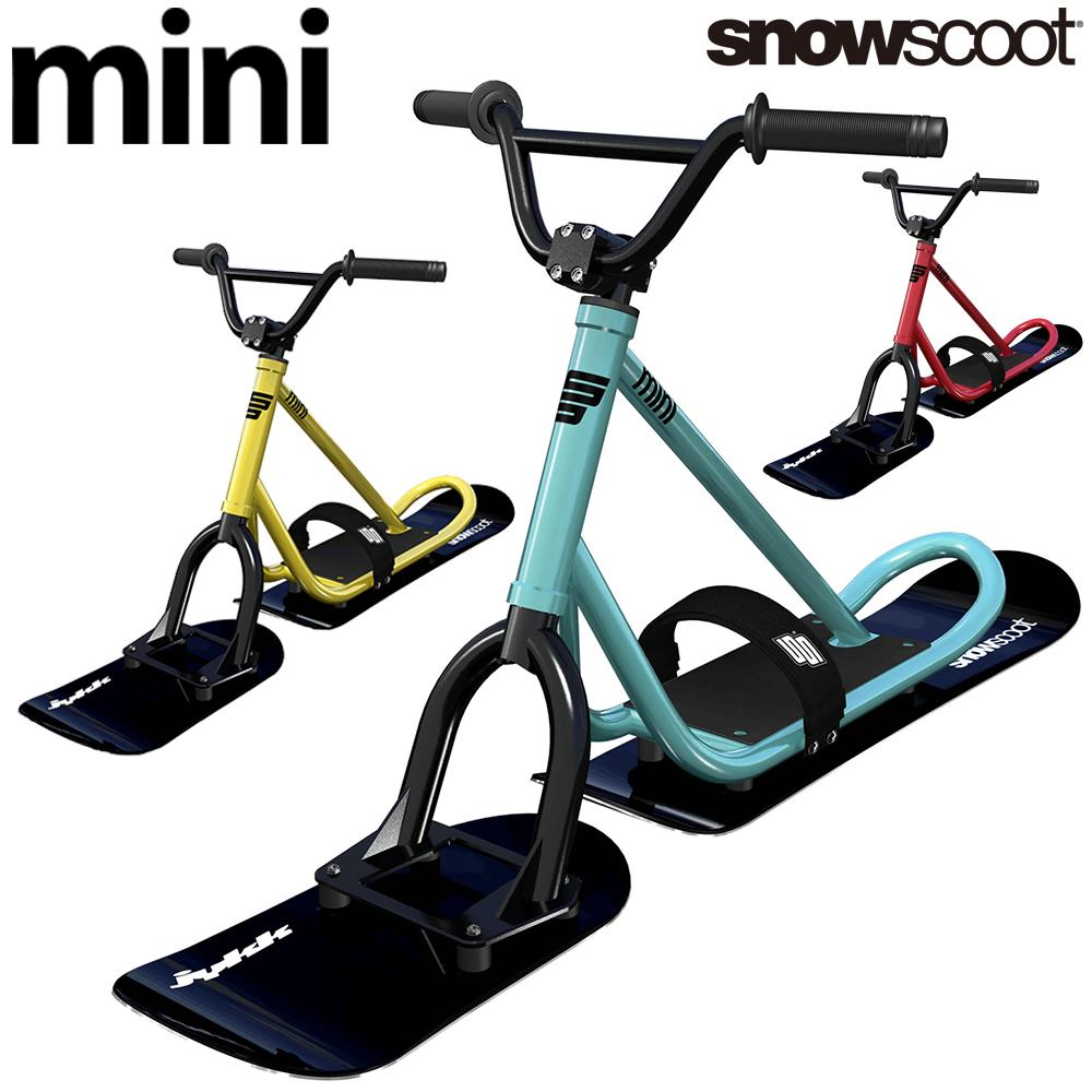 スノースクート SNOWSCOOT SNOWSCOOT キッズ専用モデル Japan mini mini ミニ ウィンタースポーツ ジックジャパン JykK Japan, カミチョウ:ec2dce4b --- sunward.msk.ru