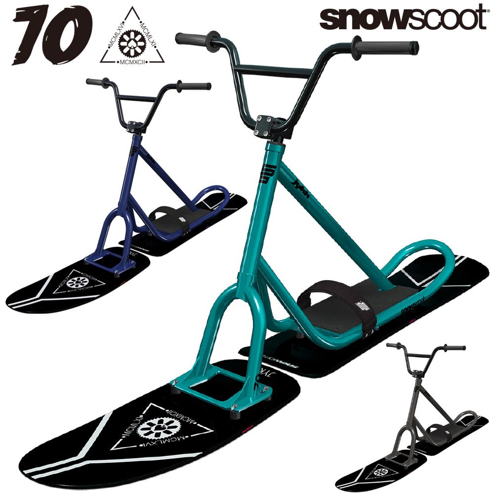 【今だけソールカバープレゼント】スノースクート SNOWSCOOT フリースタイルモデル 70 ナナマル アントニー・ヴィロニー シグネチャー モデル ウィンタースポーツ ジックジャパン JykK Japan limited