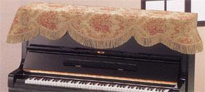 【送料込み】アップライトピアノ トップカバー[ロザリオ]