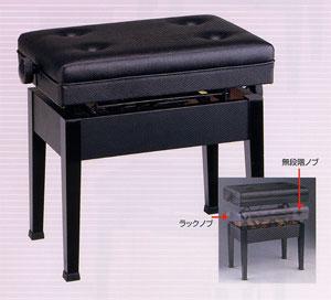 【送料込み】ピアノ椅子 E-565(ツーウェイ昇降)