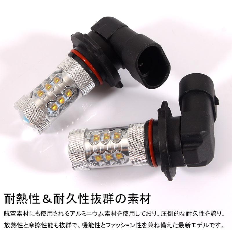 80 W projector LED fog light HB3/9005 OSRAM tip 15-LED bulb LED fog  universal 12V/24V V for aluminum heat sink white