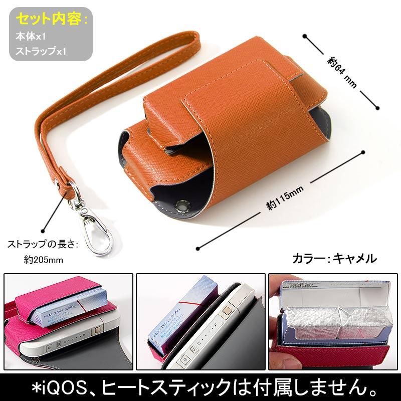 IQOS 皮革熱棒類型電子煙 IQOS ICOs 案例存儲皮套駱駝