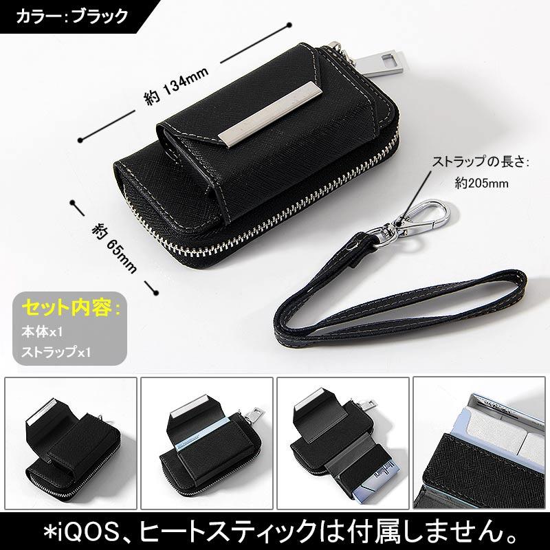 IQOS 皮革電子香煙皮革 ICOs 案例存儲案例 B 類型