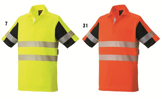 作業服 作業着 ポロシャツ高視認性安全半袖ポロ (CLASS1) TU-NP22 (S~LL)NIGHT KNIGHT GLOBAL STANDARD MODELタカヤ商事 お取寄せ