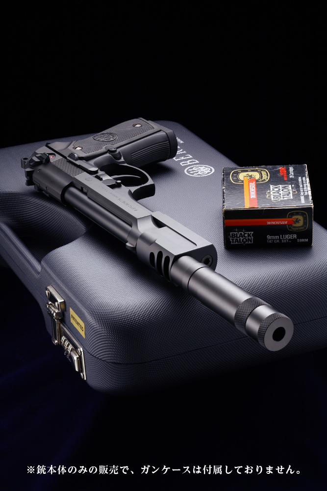 WA Beretta M92FS〈LEON利昂〉消音器/黑色
