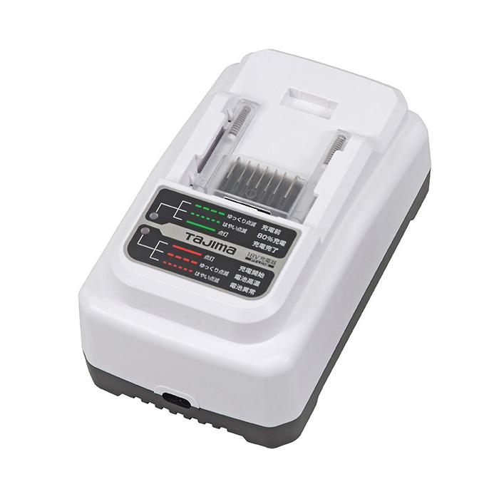 【TJMデザイン(タジマ)】18V充電器 【PT-LC18】 ※沖縄・離島は別途送料が必要